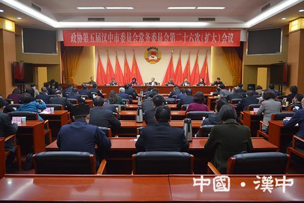市政协召开五届二十六次常委(扩
